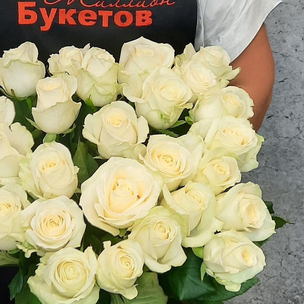 Где заказать букет из калл белых заказать цветы с доставкой королев