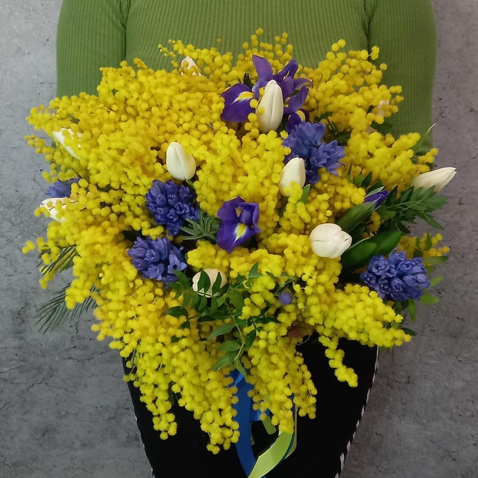 Заказ цветов мимоза цена какой зделать подарок жене