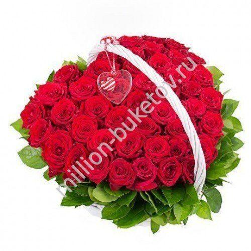 Где купить цветы на выхино подарок женщине стрельцу