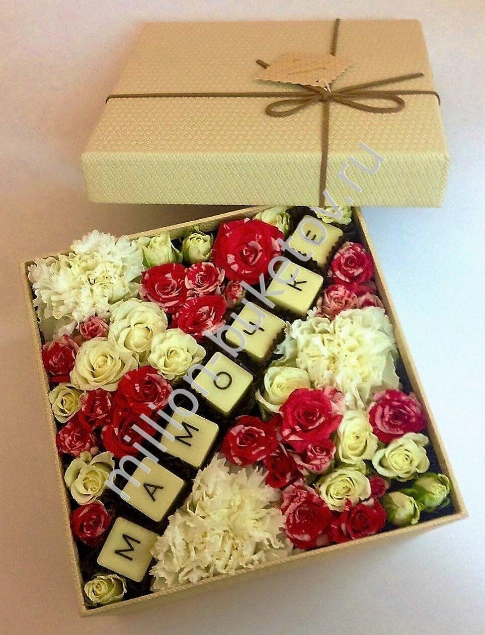 Интернет-магазин цветов! Заказать букет из 101 розы 77